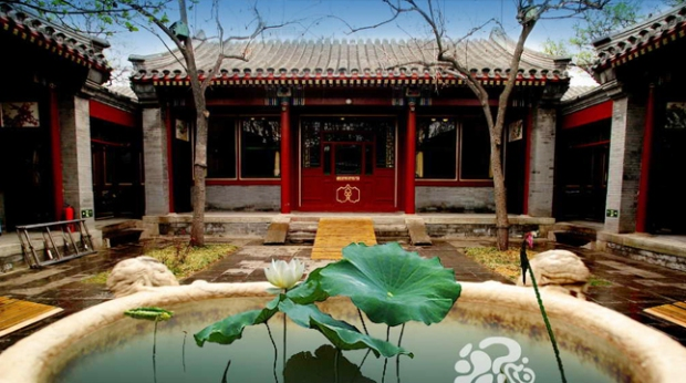 cs-front-siheyuan2