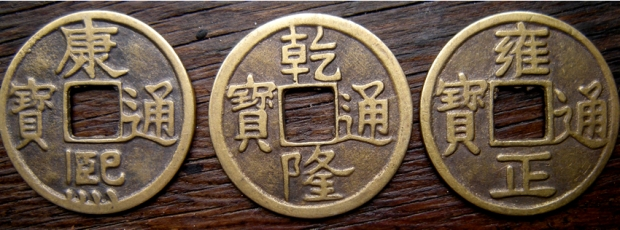 ancient_chinese_brass_coins_qingdynasty